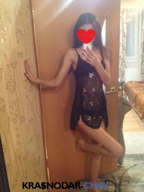 Проститутка соня выезд
